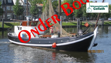 Noordzeebotter UK 91, Ex-professionele motorboot  for sale by Scheepsmakelaardij Goliath - Hoofdkantoor