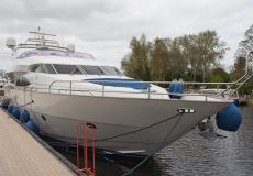 Mochi 25 Mega, Motorjacht  for sale by White Whale Yachtbrokers