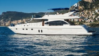 GUY COUACH 195, Motor Yacht GUY COUACH 195 for sale at NAUTIS