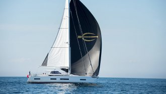 Amel 50', Sailing Yacht Amel 50' for sale at NAUTIS