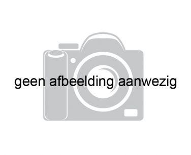 Quicksilver 555 commander met Mercury F100 elpt te koop on HISWA.nl