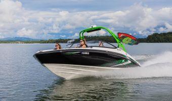 Bateau à moteur open Yamaha Jetboot 212x à vendre