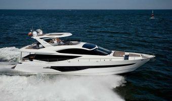 Моторная яхта Galeon 780 Crystal для продажи