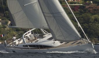 Парусная яхта Jeanneau Yacht 64 для продажи