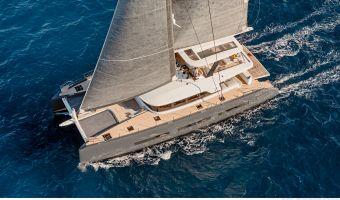Многокорпусовый парусник Lagoon Seventy7 для продажи