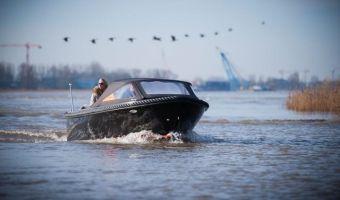 Schlup Maxima Boats 550 zu verkaufen