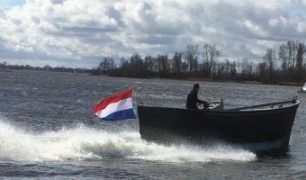 Sloep Waterdream 720 - New de vânzare