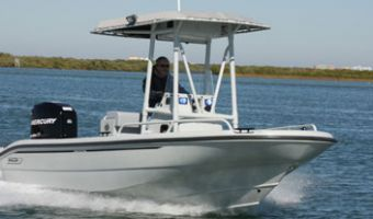 Моторная яхта Boston Whaler 18' Guardian для продажи