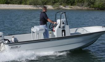 Моторная яхта Boston Whaler 17' Guardian для продажи