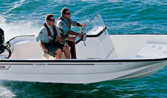 Моторная яхта Boston Whaler 15' Guardian для продажи