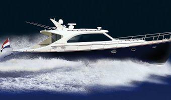 Моторная яхта Rapsody R55 для продажи