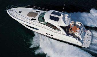 Bateau à moteur Sea Ray 610 Sundancer à vendre