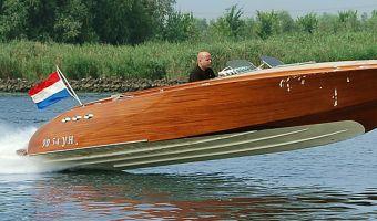 Моторная яхта Walth 800 для продажи