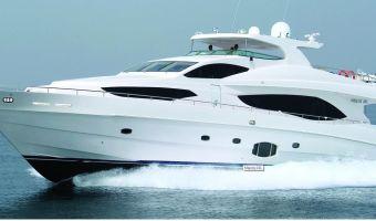 Superyacht Motor Majesty Yachts Majesty 101 zu verkaufen