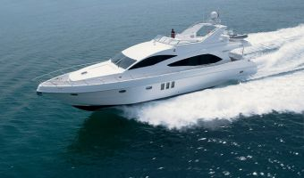 Моторная яхта Majesty Yachts Majesty 77 для продажи
