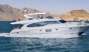 Моторная яхта Majesty Yachts Majesty 70 для продажи