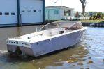 Guggisberg Motorboten Alumaboot Silbermöwe