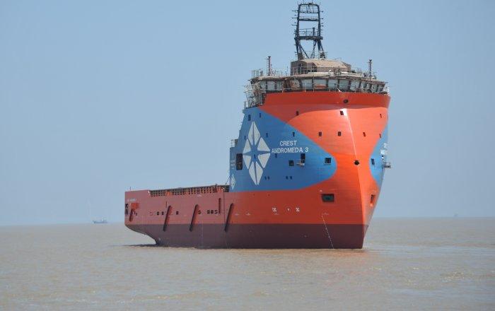 PSV ULSTEIN PX121 H, Berufsschiff(e)  for sale by Kriesels Shipbroker BV